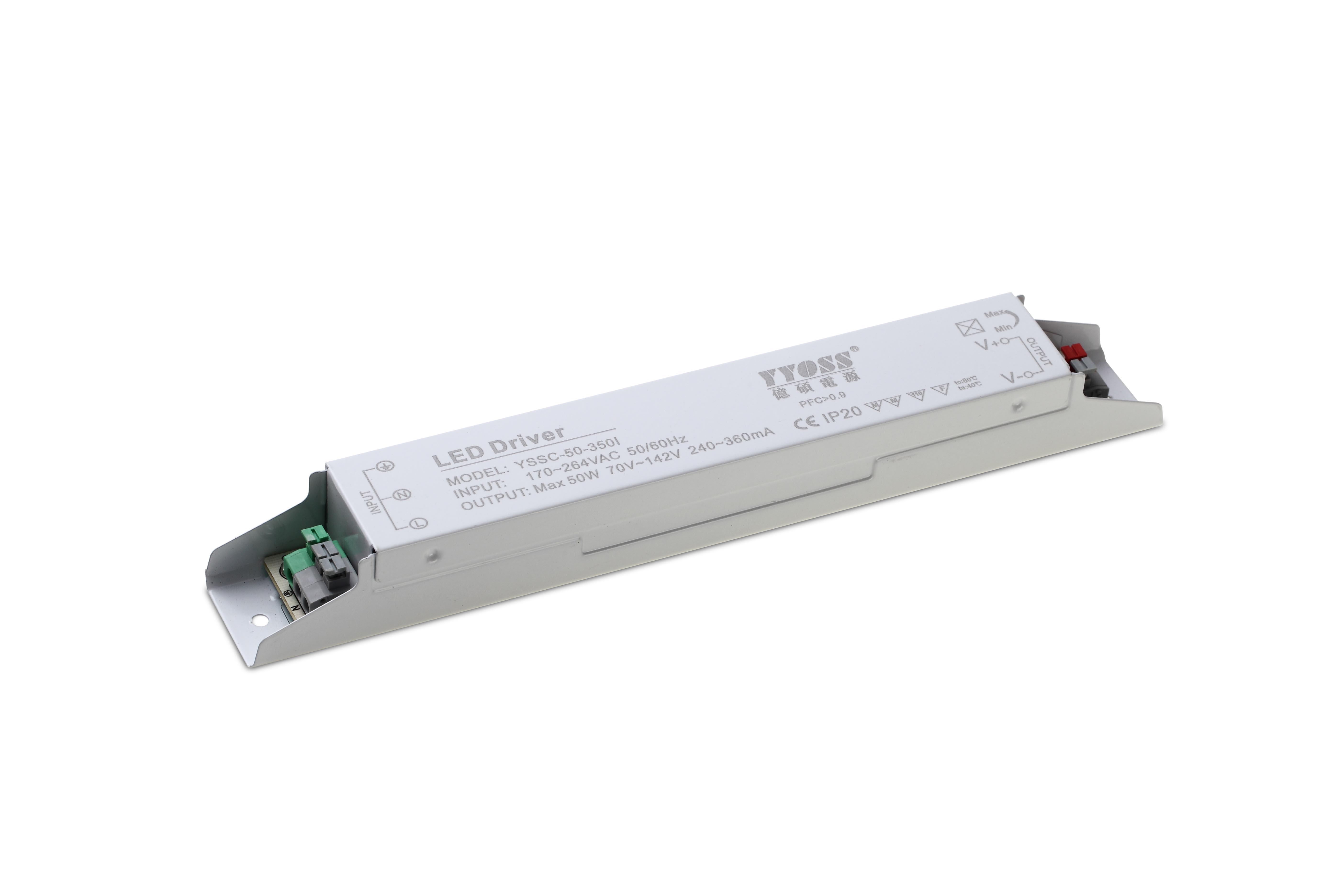 50w (IP20)